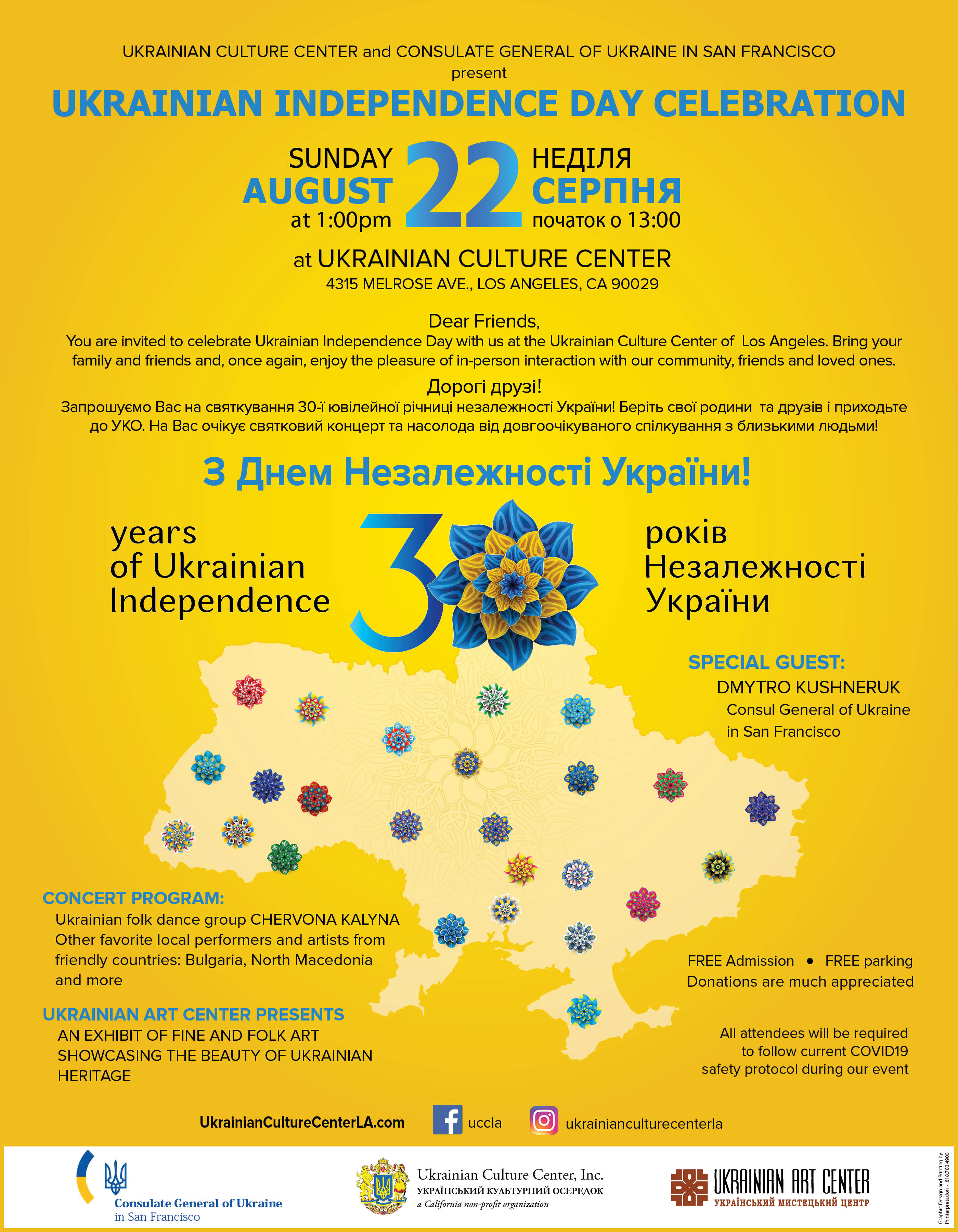 Celebrate with us 30th Anniversary of Ukrainian Independence